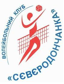 http://sever-volley.at.ua/Raznoe/logotip.JPG